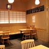 二◯加屋長介 - メイン写真:個室席全景
