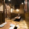 本格炭火焼き鳥&博多もつ鍋 串たつ - メイン写真: