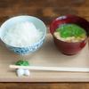飯場 松の葉 - 料理写真:ご飯とお味噌汁