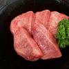 焼肉 亀八 - メイン写真: