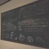 チーズカフェ アルピンヌ - メイン写真: