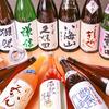 会席創作かっぽう 花水季 - メイン写真:日本酒集合