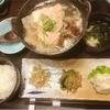 酒彩家 蛮海 - 料理写真: