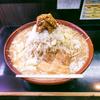 らーめん つけ麺 雅狼 - メイン写真: