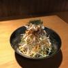 串焼 錦江 - メイン写真: