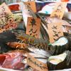 桃の花 - メイン写真:
