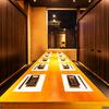 個室和食 廣川 - メイン写真: