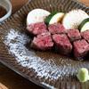 酒と飯 トキシラズ - 料理写真:和牛上サガリの炭火焼き
