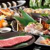 九州料理 ふくえ - 料理写真: