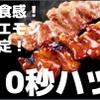 酒蔵 ゴエモン - メイン写真:
