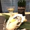 はたがやレバー - 料理写真:スコットランドのアイラ島伝統の食し方、アードベックをかけて。