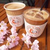 最強のバターコーヒー - ドリンク写真:最強のバターストロベリー桜ティー