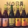 湘南ファーム - ドリンク写真:九州〜北海道までリーズナブルなワインから今話題、注目のワイナリーまで