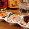 ホルモン焼肉 七福 - メイン写真: