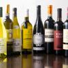 きんぼし - ドリンク写真:ワイン各種