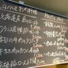 Osteria caiman table - メイン写真: