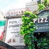ピッツェリア ラ・ソフィッタ - メイン写真: