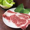 焼肉TABLEさんたま - 料理写真:赤城牛   特上ロース