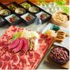 牛タン専門×ユッケ寿司 全席個室居酒屋 うま囲 - メイン写真: