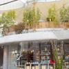 grill&deli LAVE - 外観写真:北欧をテーマに統一されたビルに入る飲食店