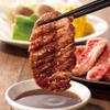 すたみな太郎 - 料理写真:中落ちカルビ(ディナー限定)