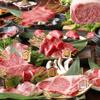 京町家 焼肉 市場小路 - メイン写真: