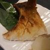 金の穂銀の水 - 料理写真:数量限定 鰤かま塩焼き 902円