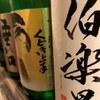 魚と酒の味処 まるた - メイン写真: