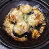 金の穂銀の水 - 料理写真:海老と茄子のチーズ焼き 594円
