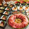 牛タン専門×ユッケ寿司 全席個室居酒屋 うま囲 - 料理写真: