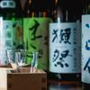 日本酒・米屋 蔵バル - メイン写真: