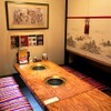 陽山道 - 内観写真:2~8名様までゆったり利用出来る掘り炬燵半個室