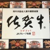 京城亭 - メイン写真: