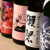 和酒ダイニング竹山 - メイン写真: