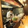 麺酒場 朱拉 - メイン写真: