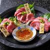 たれ焼肉 金肉屋 - 料理写真:舌賛3種盛(あごタン、タンロース、上タン塩)