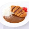 レストラン ヨコオ - 料理写真:牛カツカレー