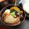 北海道スープカレー Suage - メイン写真: