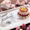 インコントロ オステリア&グリル - 料理写真:ホールケーキに記念日のメッセージを添えて