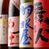 和食日和 おさけと - メイン写真: