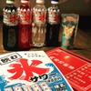 熊本下通り 肉寿司 - ドリンク写真: