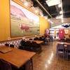 モンゴルレストラン郷 - メイン写真: