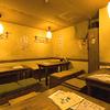 がじゅまる - 内観写真:テーブル 24席 貸し切りもお受けいたします!