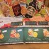 生ハム食べ放題500円 Pizzeria uanci_e_cheer - ドリンク写真: