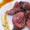 Bistro MULCHEE 大手町店 - 料理写真:ハラミステーキ 柔らかく濃い味わいの赤身肉!