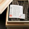 料理屋 橘 - その他写真:厳選された福井の「蔵囲昆布」が逸品の出汁に