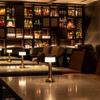 Lounge & Bar 1867 - メイン写真: