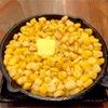 炭火焼き鳥 祥 - 料理写真:コーンバター