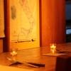 ボータン - メイン写真: