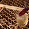 "Lounge & Bar 1867 - ドリンク写真:近江牛のビーフジャーキーを添えたカクテル""Ohmi Beef Old Fashioned"""